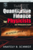 Quantitative finance for physicists: an introduction