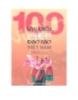 100 làn điệu chèo Việt Nam đặc sắc