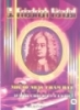 Robert Schumann những tác phẩm hay dành cho Piano (quyển 6)