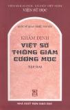 Khâm định Việt sử thông giám cương mục (tập 2)