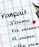 COURS DE GRAMMAIRE DE FRANÇAIS 1
