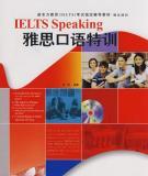 Mat Clark – IELTS Speaking