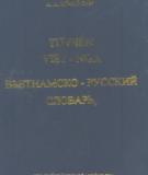 Ebook Từ điển Việt - Nga - NXB Văn hóa thông tin Hà Nội
