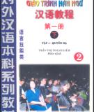 Giáo trình Hán ngữ  - Tập 1 Quyển Hạ