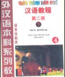 Giáo trình Hán ngữ - Tập 2 Quyển Hạ