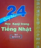 Giáo trình 24 Quy tắc học Kanji trong Tiếng Nhật - Tập 2
