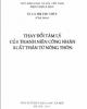 Thay đổi tâm lý của thanh niên công nhân xuất thân từ nông thôn: Phần 1 -  TS. Lã Thị Thu Thủy