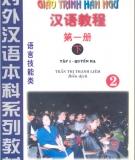 Giáo trình Hán ngữ: Tập 1 (Quyển Hạ) - Trần Thị Thanh Liêm (chủ biên)