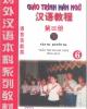 Giáo trình Hán ngữ - Tập 3 (Quyển Hạ) - Trần Thị Thanh Liêm (biên dịch)