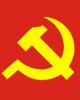 Đường lối của Đảng về chiến lược con người và phát triển VH Việt Nam