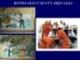 Giáo trình Công tác an toàn lao động, vệ sinh an toàn lao động trong các đơn vị, doanh nghiệp nghành xây dựng: Phần 2