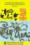 Ebook Nghệ thuật họa chữ Việt - NXB Văn nghệ TP.HCM