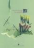 Ebook Bí quyết vẽ màu nước - NXB Mỹ thuật