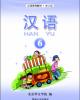 Giáo trình Hán ngữ Han Yu: Quyển 6