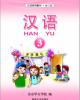 Giáo trình Hán ngữ Han Yu: Quyển 3