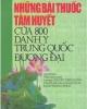Ebook Những bài thuốc tâm huyết của 800 danh y Trung Quốc đương đại - NXB Mũi Cà Mau