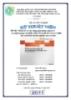 Đồ án tốt nghiệp: Thiết kế và xây dựng giải pháp quản trị an ninh mạng với phần mềm Firewall ISA Server 2006 cho mô hình doanh nghiệp vừa và nhỏ