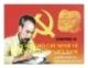 Bài giảng Tư tưởng Hồ Chí Minh: Chương 4 - GV. Lý Ngọc Yến Nhi