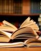Ebook Bài giảng Quản trị tài chính - ĐHQG TP.Hồ Chí Minh