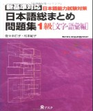 Ebook Ngữ pháp tiếng Nhật