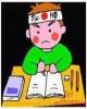 Một số vấn đề lý luận và hoạt động về dạy tự học tại Trường Đại học Trà Vinh