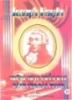 Ebook Joseph Haydn qua những nhạc phẩm hay dành cho đàn piano (Tập 8) - Lê Vĩnh (tuyển chọn)