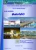 Bài giảng AutoCAD - ThS. Nguyễn Văn Vĩnh