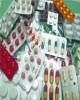 Bài giảng Dược lý học - Bài 29: Thuốc điều trị thiếu má