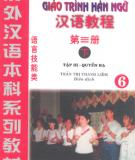 Giáo trình Hán ngữ: Tập 3 (Quyển hạ) - Trần Thị Thanh Liêm