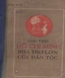 Ebook Chủ tịch Hồ Chí Minh - Nhà thơ lớn của dân tộc: Phần 1 - Minh Đức
