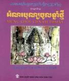 Ebook Mừng Chôl Chnam Thmây: Phần 1 - NXB Văn Hóa Dân Tộc