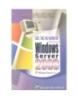 Ebook Các tác vụ quản lý trong Windows Server 2003