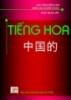 Giáo trình Tiếng Hoa dùng cho người tự học - NXB Đại học Sư phạm