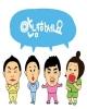 Từ vựng tiếng Hàn theo chủ đề