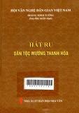 Hát ru dân tộc Mường Thanh Hóa