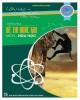 Ebook Công phá đề thi quốc gia môn: Hóa học