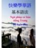 Giáo trình Ngữ pháp cơ bản tiếng Trung bài 1,2,3 - Đỗ Xuân Hòa
