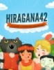 Ebook Hiragana 42