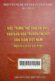 Đặc trưng thể loại và việc văn hóa truyền thuyết dân gian Việt Nam
