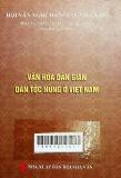Văn hóa dân gian dân tộc nùng ở Việt Nam