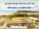 Bài giảng về hệ thống bùn hoạt tính - Lê Hoàng Việt