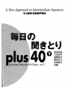 Ebook Mainichi no kikitori plus 40 tập 2: Phần 2