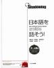 Giáo trình Hãy nói tiếng Nhật Trung cao cấp: Phần 2