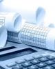Danh mục hệ thống tài khoản kế toán dùng cho đơn vị hành chính sự nghiệp
