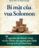 Ebook Bí mật của vua Salomon: Phần 1