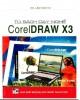 Ebook Tủ sách dạy nghề - CorelDraw X3: Phần 1 - NXB Đại học Quốc gia Hà Nội