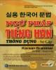 Ebook Ngữ pháp tiếng Hàn thông dụng (Sơ cấp): Phần 1 - NXB Hồng Đức