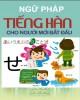 Ebook Ngữ pháp tiếng Hàn cho người mới học (Bản tóm tắt)