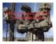 Bài giảng Kết cấu bê tông cốt thép - Phần kết cấu cơ bản