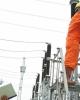 Phát triển các dự án BOT cho ngành điện tại Việt Nam: Tồn tại và nguyên nhân